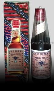 Minyak Gosok Cap Tawon